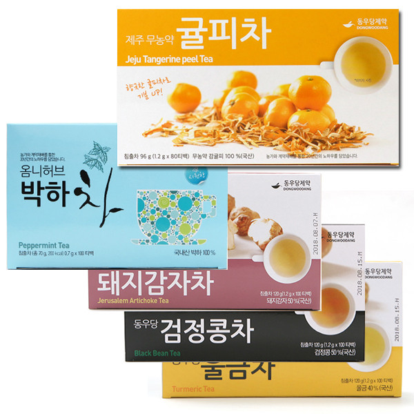 Organic Tangerine peel,Tumeric Tea bags 100ea Traditional Korean Herbal Medicine